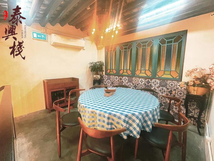泰興棧美食 TAI HENG CHAN