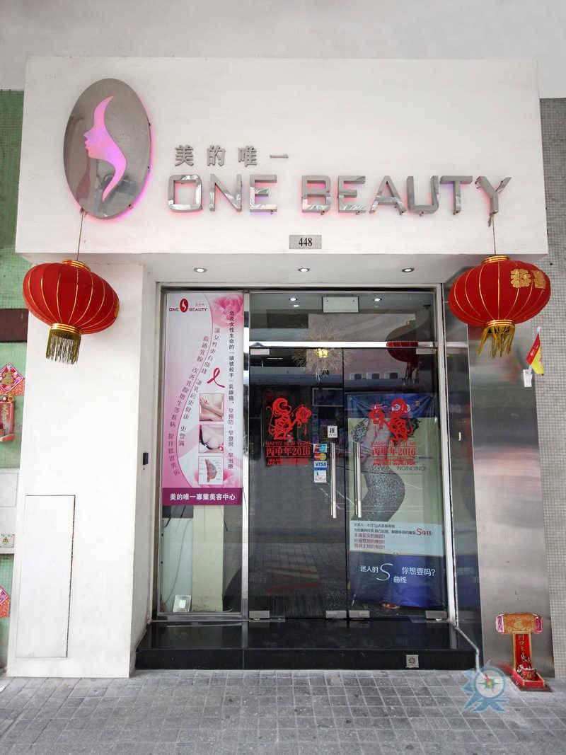 Love One Beauty