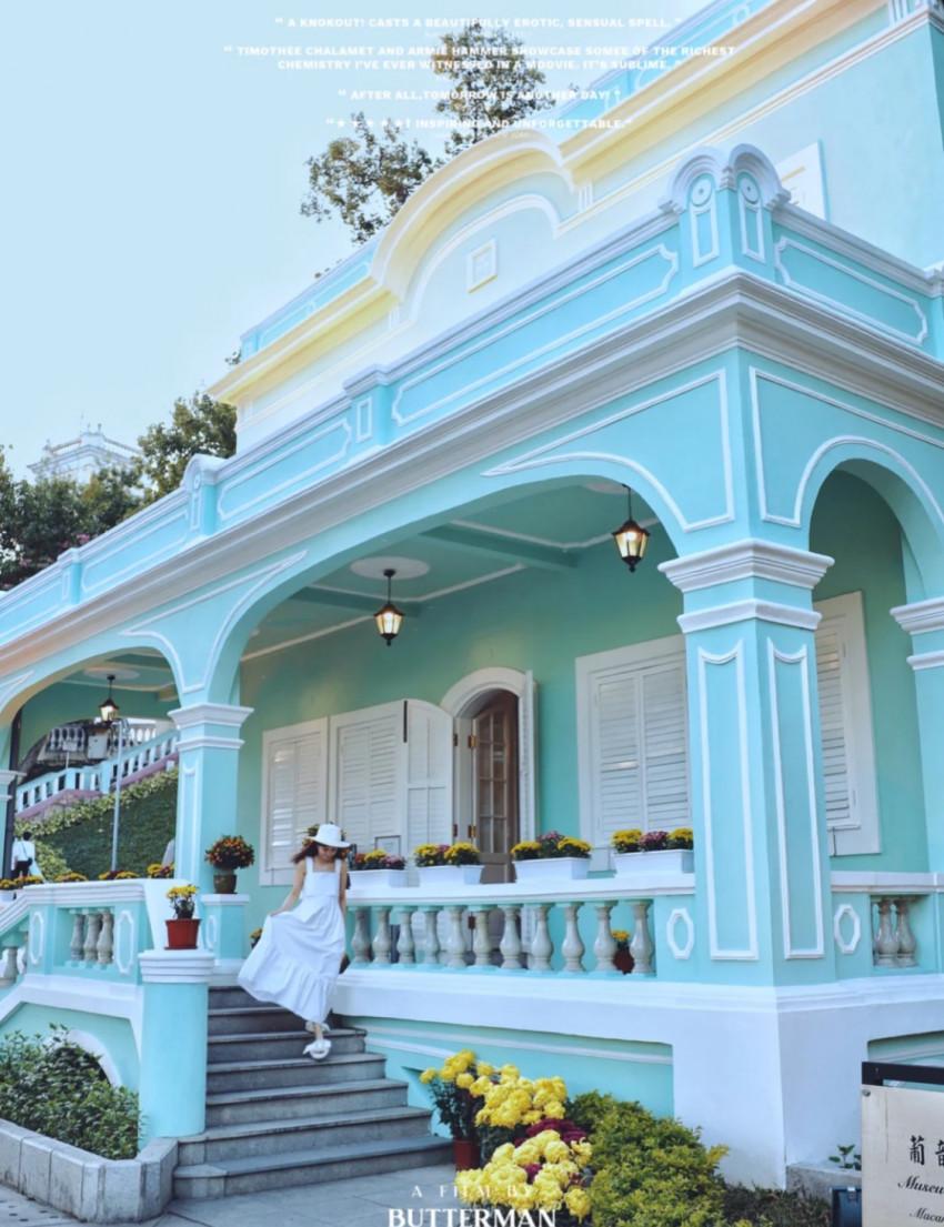 龍環葡韻 The Taipa House Museum