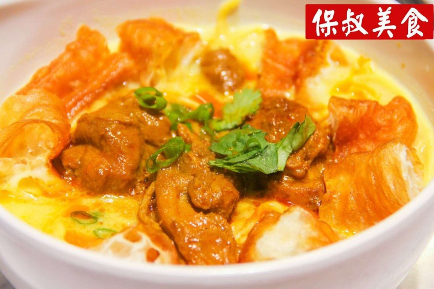 豬扒包/咖喱牛腩麺/椰汁咖喱雞麺(保叔美食)