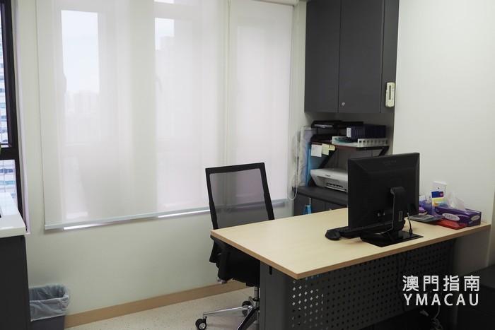 敏德醫療中心 Centro Médico Mantec