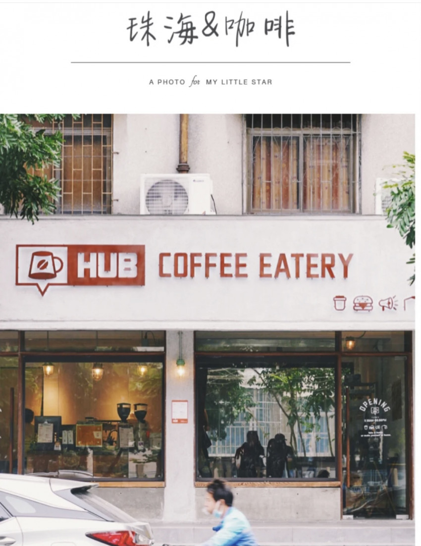 HUB coffee eatery