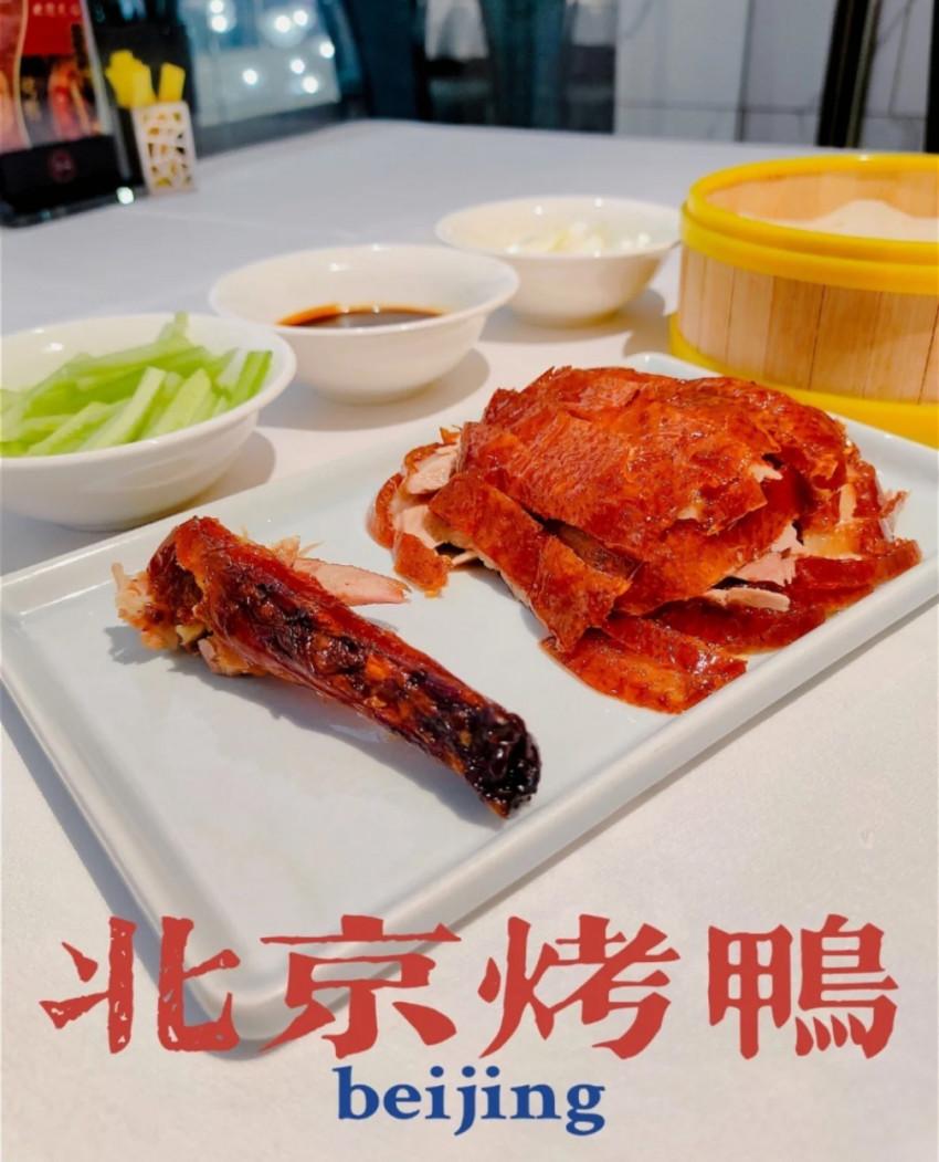 大福北京烤鴨
