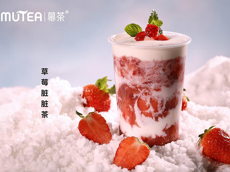 飲食連鎖加盟:慕茶奶茶 RMB 9萬 | 珠海 ID:28590