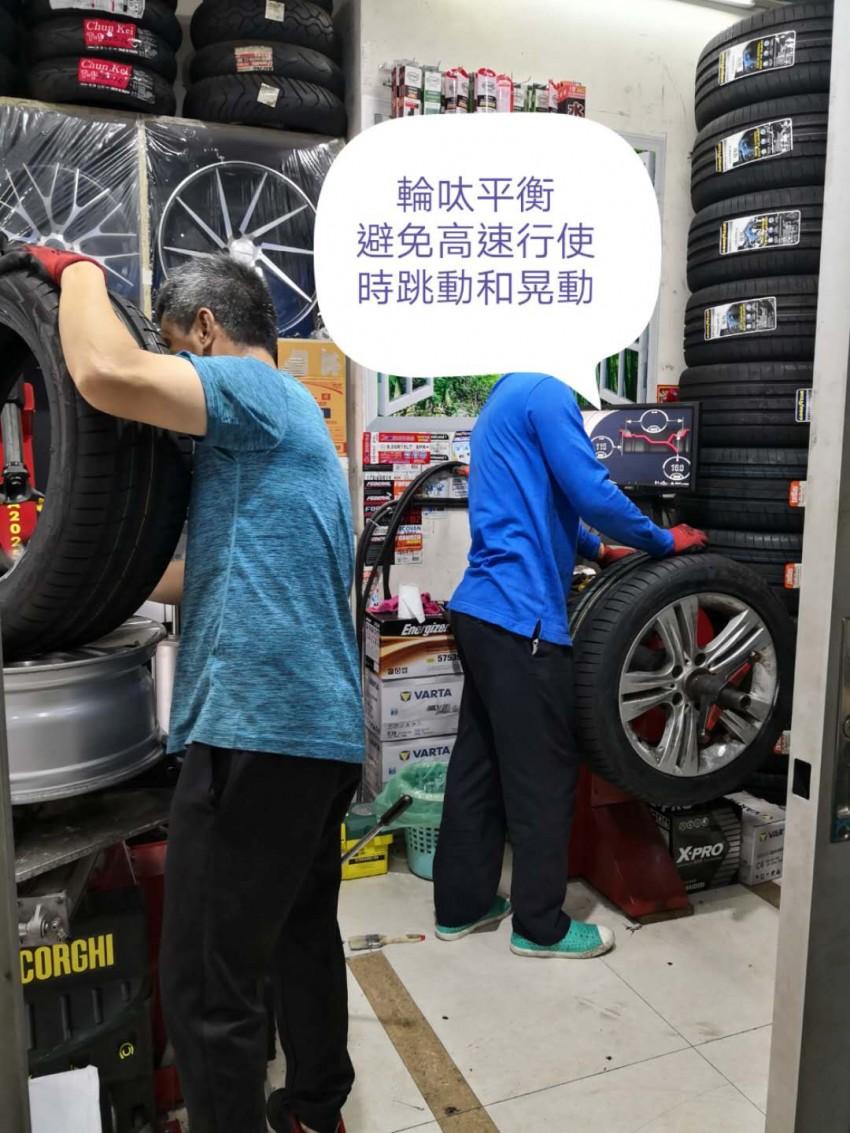 WeChat 圖片_20190426183314