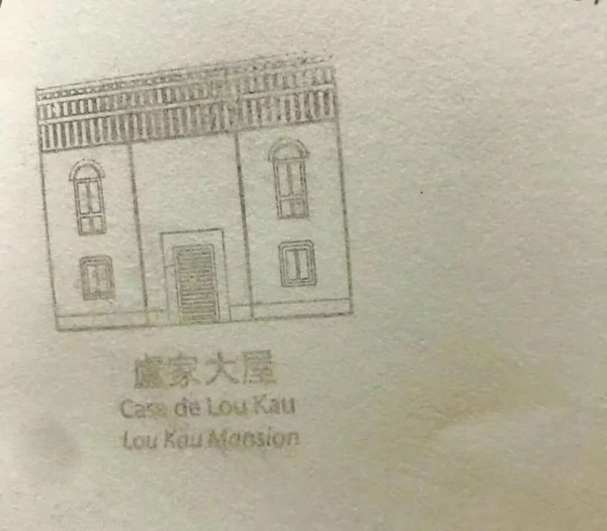 盧家大屋 Lou Kau  Mansion