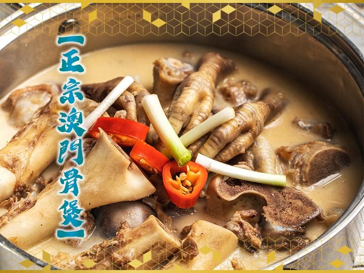 招牌蟹焗飯/正宗澳門骨煲/羊腩煲/金牌蒜香骨/去骨椒鹽九肚魚(龍廚美食)