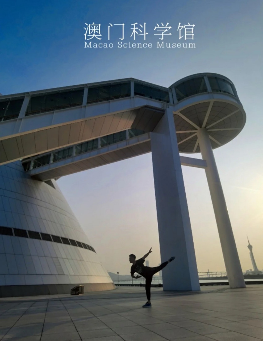 澳門科學館 Macao Science Center