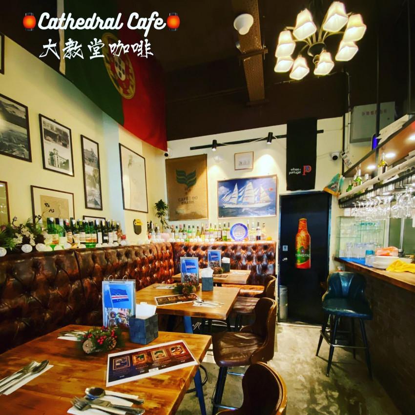 大教堂咖啡 Cathedral Cafe