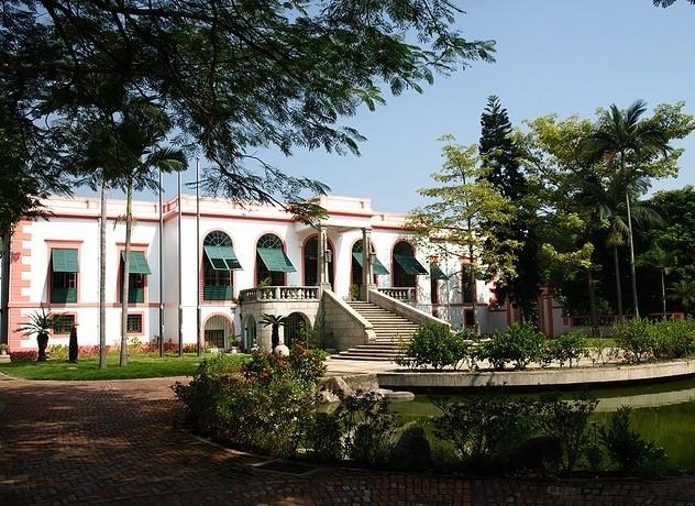 東方基金會會址 Casa Garden