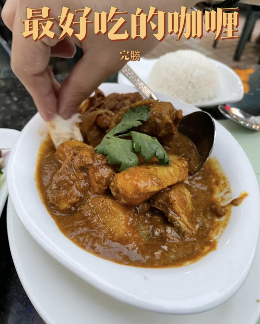 亞利咖喱屋  Ali Curry House
