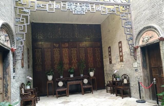 WeChat Image_20200117174530