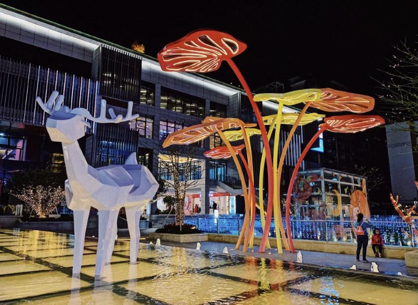 玖洲道購物公園