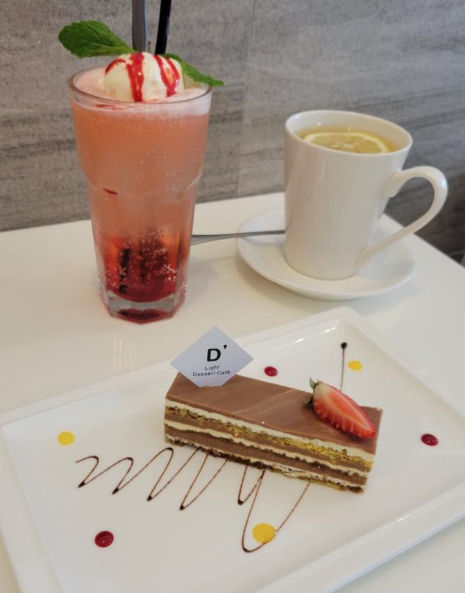 D'light Dessert Cafe