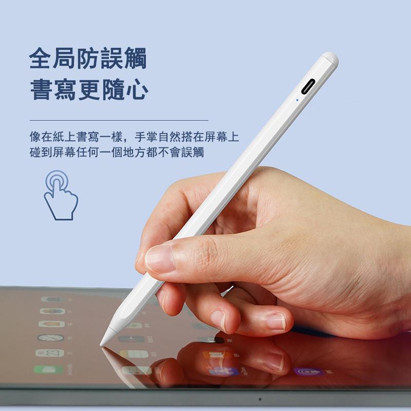 智能 iPad 手寫筆 |