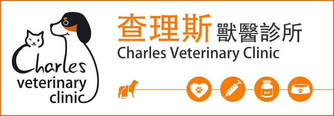 Charles-veterinary-clinic-top-banner-88-1434342452
