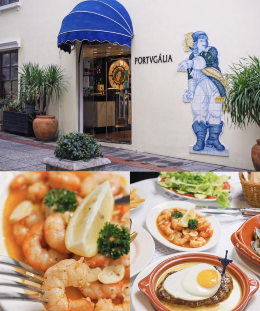 Portugália 葡多利餐廳