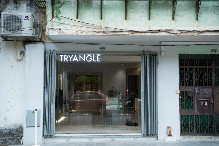 Tryangle Coffee (高園街)