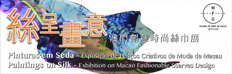 macaucenter-web-banner-01-99-1407396986