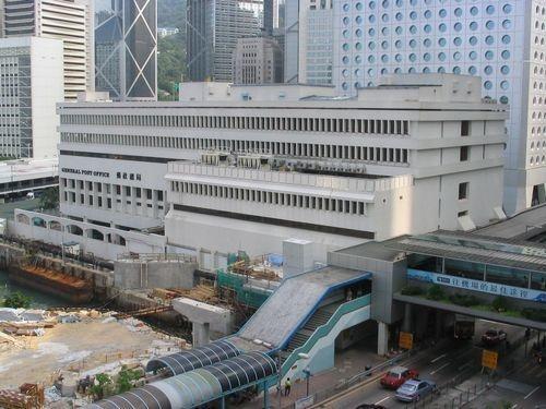 香港中環郵政總局