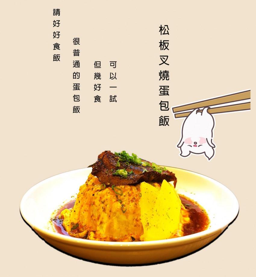 轉角日本料理