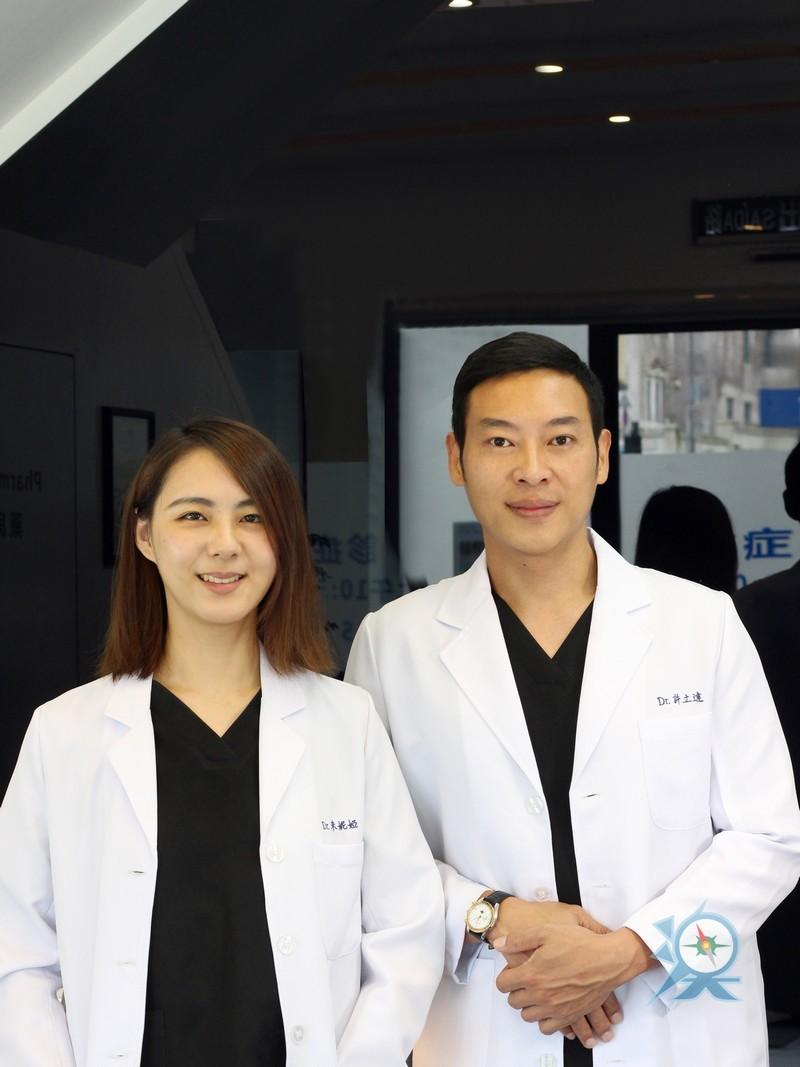 迪澳醫療中心 Dr.DO Medical Clinic(許立達,朱妮婭 醫生)