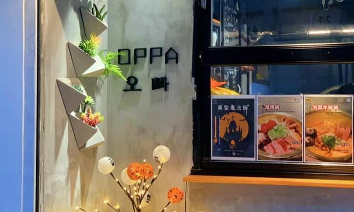【OPPA CHICKEN】炸雞全盒 5選1超值套餐,憑券特價$108 到店付款 (原價: $212)