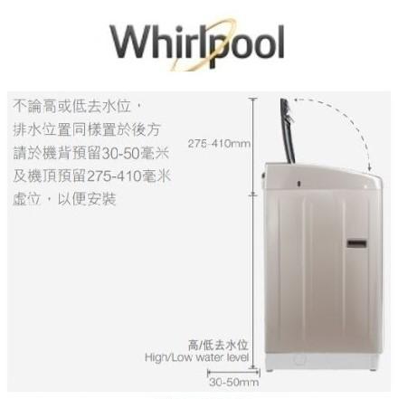 Whirlpool 惠而蒲 VEMC62811 6.2公斤 全自動洗衣機 (結合高低排水設計)