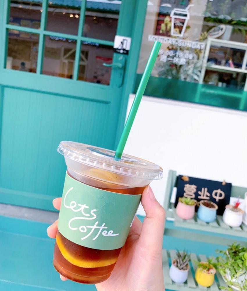 Leeli Coffee
