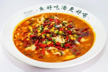 麻辣豆花魚