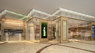 MGM_09_Rendering-1-512x290