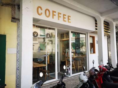 後巷 The alley cafe