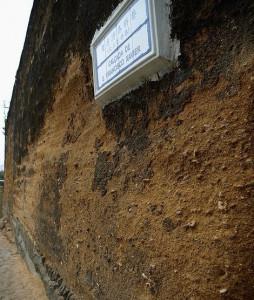 舊城牆遺址 Section of the Old City Walls