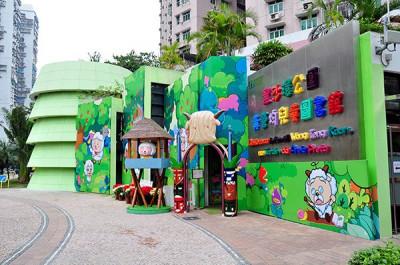 黑沙環公園黃營均兒童圖書館