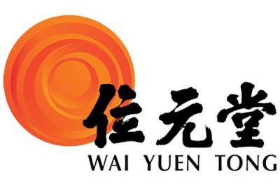 waiyuentong-logo-small