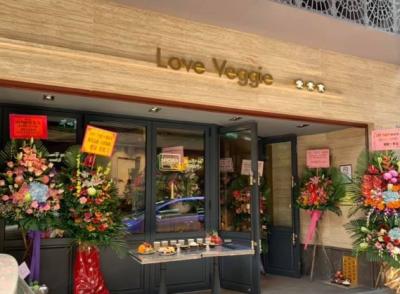 愛素食  Love Veggie