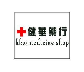 hkw-medicine-shop-logo