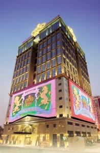 英皇娛樂酒店婚宴酒席 Grand Emperor Hotel