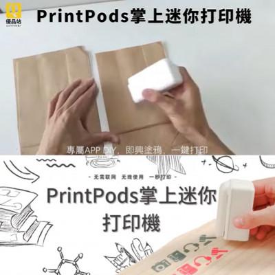 迷你便攜打印筆