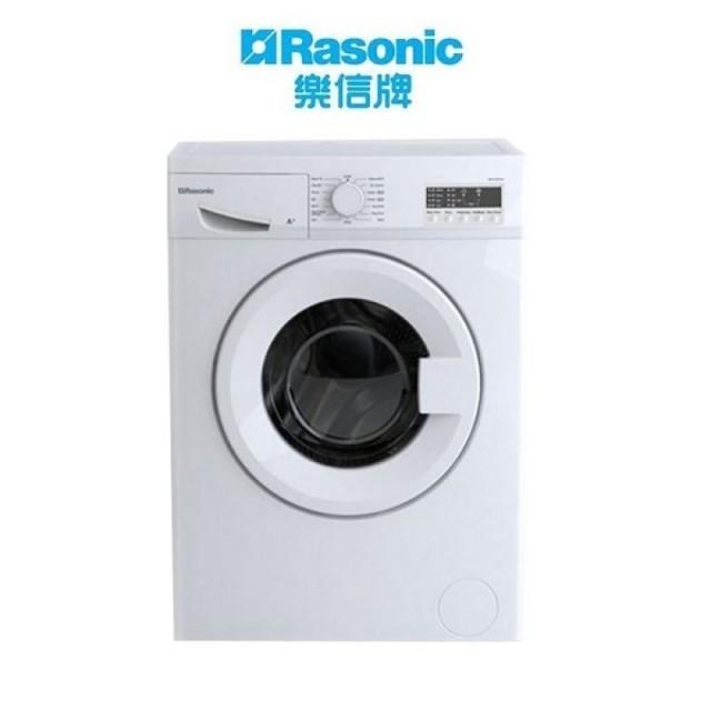 Rasonic 樂信RW-712V2 前置式滾筒式洗衣機 (7公斤, 1200轉) |