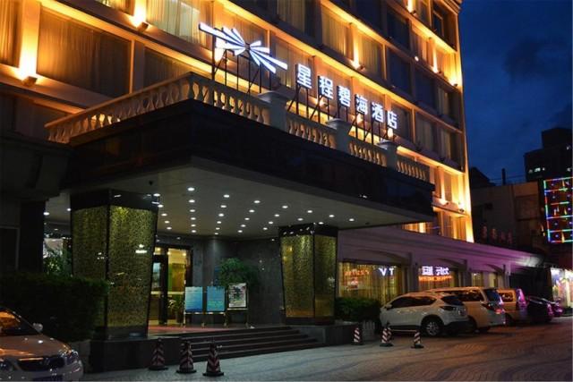 星程珠海碧海酒店