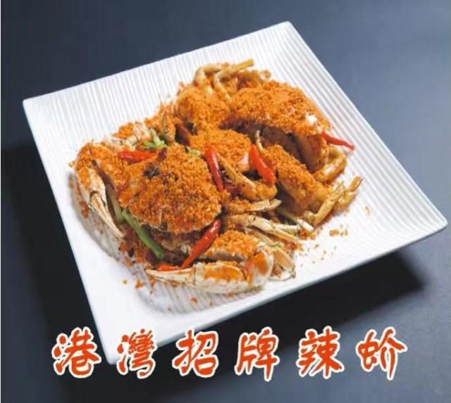 港灣招牌辣蜆 / 泰式海鮮窩 / 飄香水晶雞(港灣火鍋海鮮酒家)