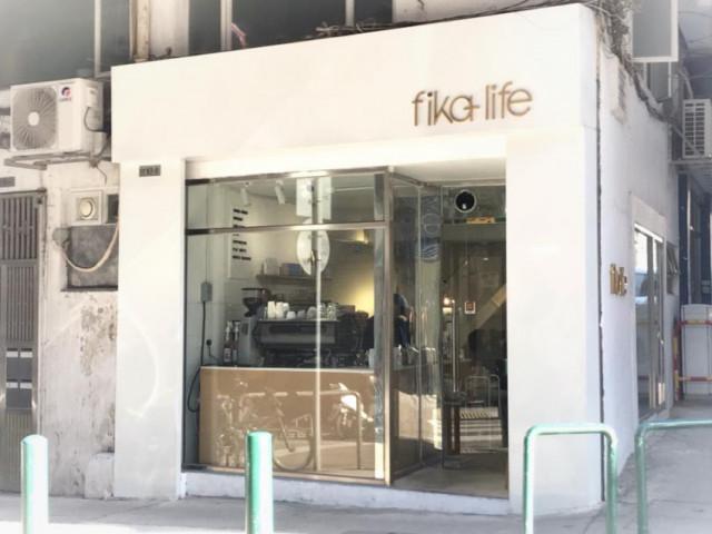 Fika Life Coffee