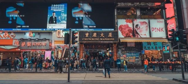 香港重慶大廈