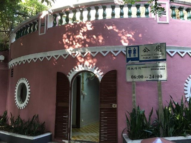 JM21 家辣堂街與東望洋新街與兵營斜巷之間, 加思欄花園公廁