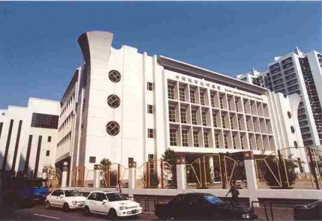 中葡職業技術學校