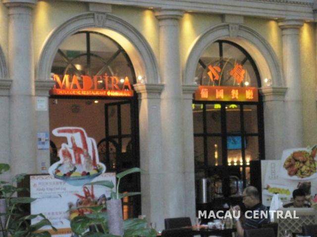 小島葡國餐廳  Madeira Portuguese Restaurant(威尼斯人)