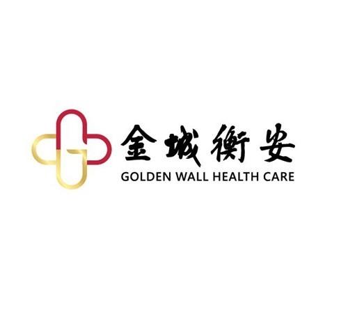 Golden Wall Health Care 金城衡安(威尼斯人)