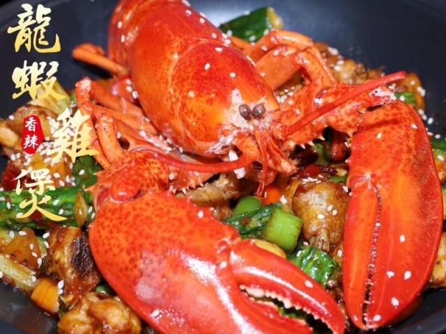 香辣龍蝦煲/ 御龍佛跳墻 / 秘製濃湯酸菜魚(御龍海鮮火鍋)