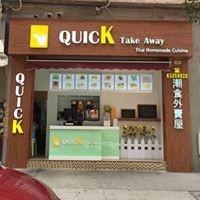 潮食外賣屋(泰國菜)
